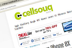 CellSouq.com | Check Price before buy
